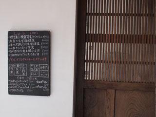 SHIZENーお魚を食べたいときのカフェ