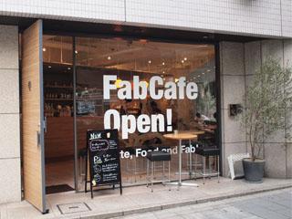 FabCafeーマシュマロラテが可愛すぎる