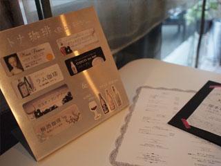 7CAFEー幡ヶ谷のきゅんカフェ