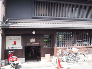 イノダコーヒー本店ー京都旅、喫茶店で朝ごはん編
