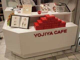 よーじやカフェ渋谷店