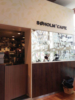 アクタス新宿のスーホルムカフェ