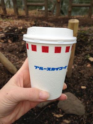 イケてる、ブルースカイコーヒー@井の頭公園