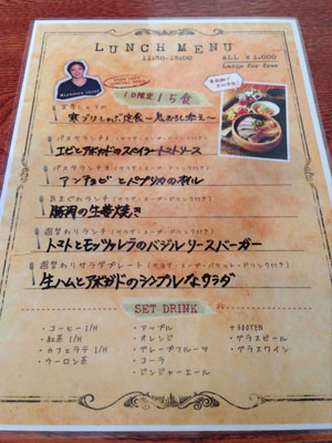 anea cafe アネアカフェー参宮橋のドッグカフェ