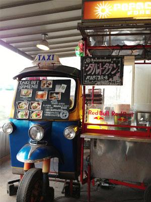 pepacafe FORESTー井の頭公園でベトナムコーヒーをテイクアウト
