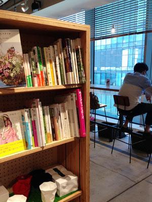 MARUNOUCHI READING STYLE