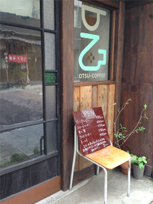 OTSU COFFEE