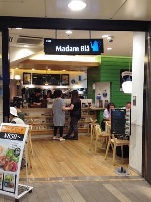 東京駅の北欧カフェ マダム・ブロ