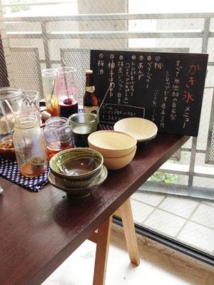 イシトキトのかき氷カフェ2013