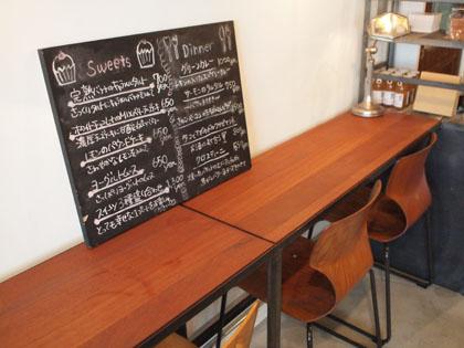 新宿三丁目のコトカフェ(coto cafe)でランチタイム
