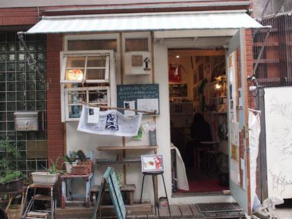 阿佐ヶ谷の小さなカフェ「イネル」でランチ
