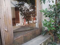 三軒茶屋カフェランチ RAIN ON THE ROOF
