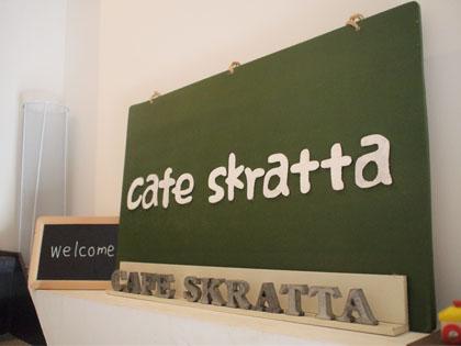 カフェ スクラッタ