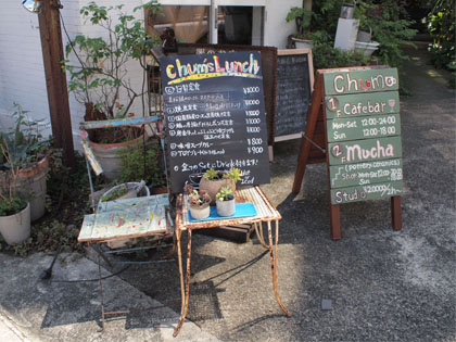 """ちはるさんのカフェ""""CHUM APARTMENT"""""""