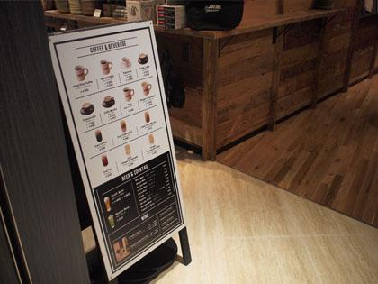 虎ノ門ヒルズ3階 THE 3RD CAFE