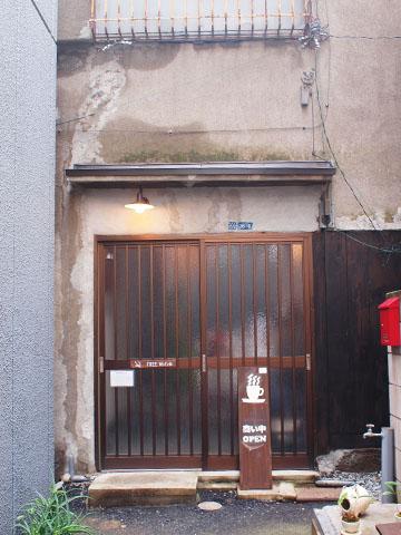 浅草の古民家カフェ「つむぐり」