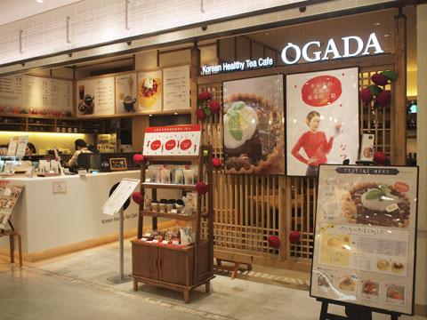 横浜の韓方茶カフェ五嘉茶