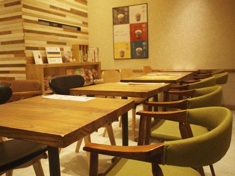 横浜の韓方茶カフェ五嘉茶(オガダ)