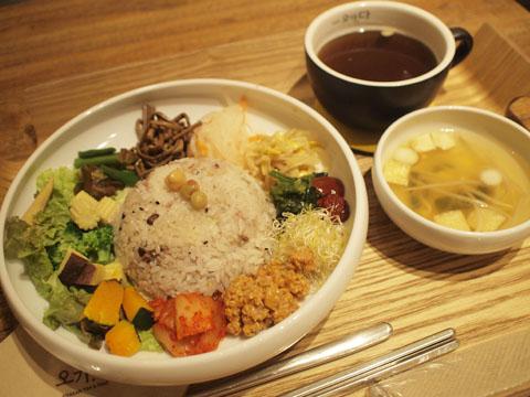 15種野菜とそぼろのビビンバ