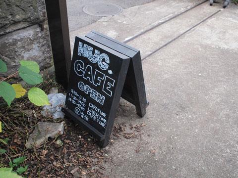 妙蓮寺の母めしカフェ「HUG.CAFE(ハグカフェ)」で一汁三菜ランチ