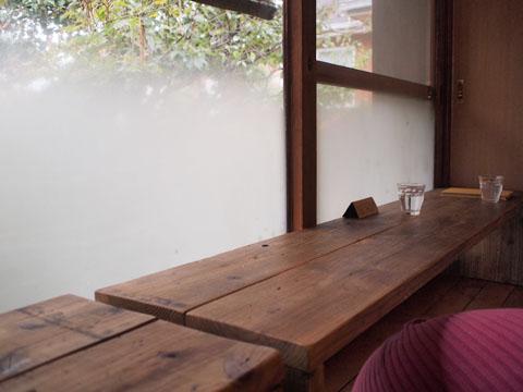 妙蓮寺の母めしカフェ「ハグカフェ」で一汁三菜ランチ