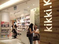 kikki.Kの文房具がとびきり可愛い@シンガポール アイオン店