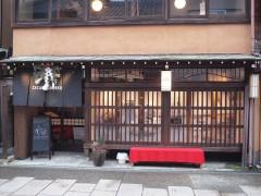 カカオサンパカ金沢店