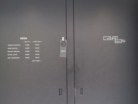 銀座のCafe634