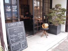 広尾の古民家洋食カフェTenement